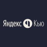 Ссылки с Яндекс Кью